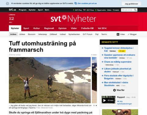 SVT Nyheter